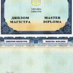 -Диплом магистра любого ВУЗа Украины 2014 года выпуска. 0