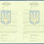 -Диплом бакалавра для иностранцев ВУЗа Украины 2000-2020 г.г. 0