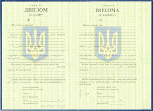 Дипломы - Диплом бакалавра для іноземців ВНЗ України 2000-2018 р.р.
