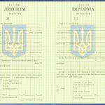 -Диплом магистра для иностранцев ВУЗа Украины 2000-2020 г.г. 0