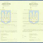 -Диплом специалиста для иностранцев ВУЗа Украины 2000-2020 г.г. 0
